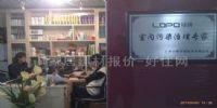 广州市力曼环境技术有限公司