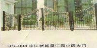 广州市广胜铁艺工程供销部 门面图