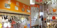 广州市越秀区嘉鹏灯饰商行 门面图