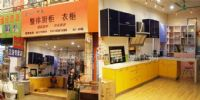 广州柯乐厨柜衣柜有限公司