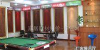 广州市尚前装饰材料有限公司