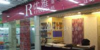 优雅墙纸装饰材料有限公司