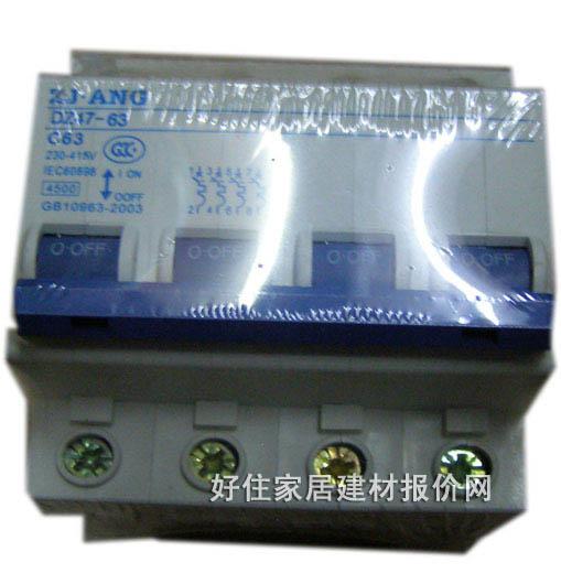 珠江电器断路器空气开关 dz47-63 c63 4p 16a 漏电断路器