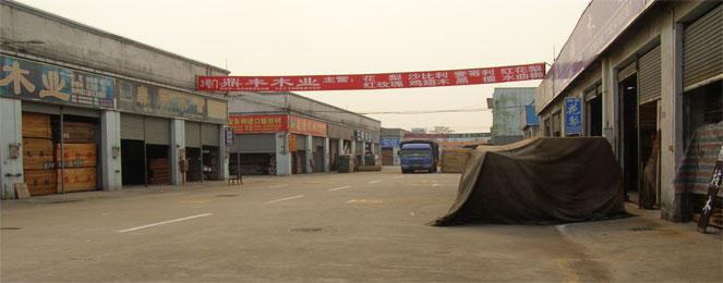 广东鱼珠国际木材市场
