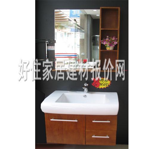 雕卓柜盆镜组合实木 8007常用规格