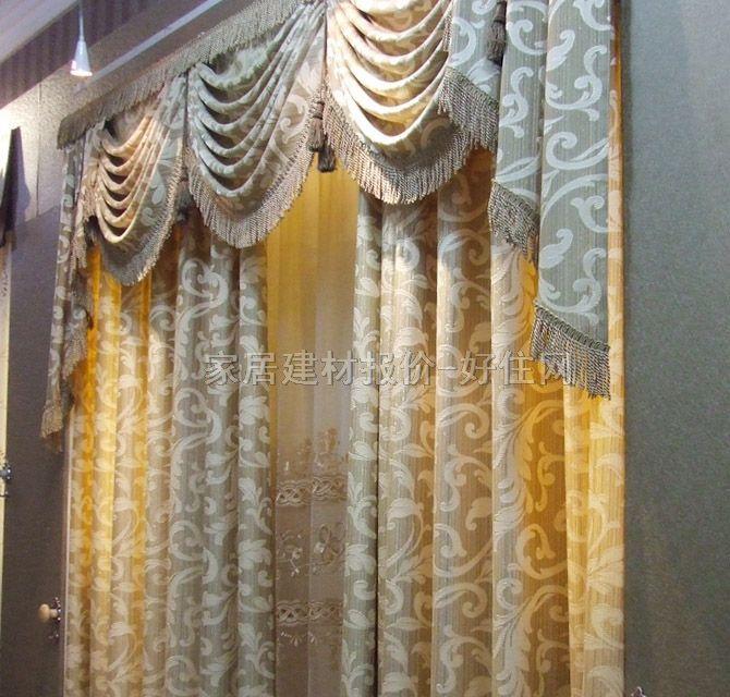 窗帘定制: 1、窗帘默认对开加工,如有特殊要求,请联系客服。 2、如买布料自己DIY,窗帘布料是一片没有任何加工过的布。 3、窗帘标价均不含窗纱、罗马杆、墙 钩、绑球和同布料手工绑带的价格的。 3、窗帘的定制周期一般为3-6天,如遇忙延后3-4天。 尺寸测量: 1、窗帘的宽度测量:轨道或者窗帘杆长度与窗帘宽度的黄金比例为:1:2 。例如,一般3米长的轨道或者窗帘杆,就要6米宽的窗帘,不然做出来的折皱少 ,紧巴巴的影响遮挡,窗帘也不美观。 2、窗帘的高度测量:窗帘底部距离地面3-5厘米最佳。测量尺寸的时候