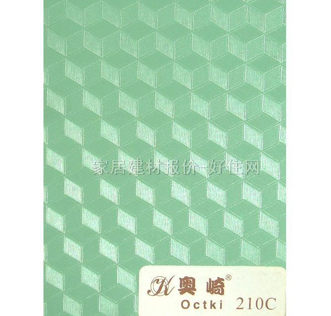 【奥崎 玻璃纸 210c】_价格报