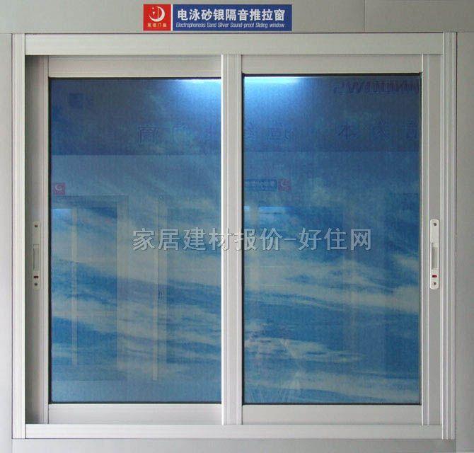 铝合金推拉窗图片