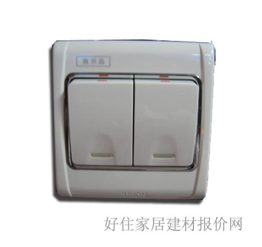 俊朗大跷板开关面板 2位单控 银边 白色 带荧光指示
