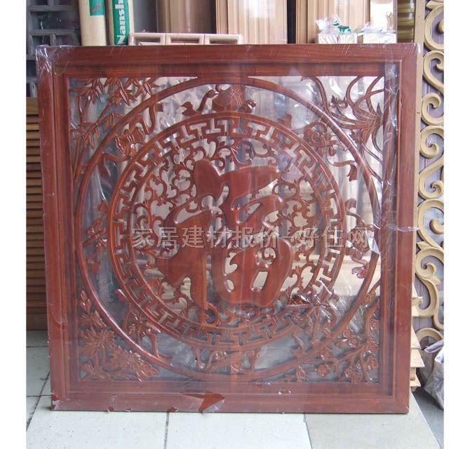 新世纪木雕中式方窗花格 四季福 800mm×800mm