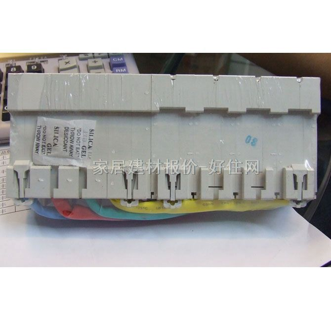 珠江电器断路器空气开关 dz47-100 d80a 4p 80a 漏电断路器
