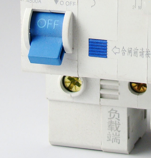 正泰断路器空气开关 dz47le-32 c型 1p n 32a 剩余电流动作断路器