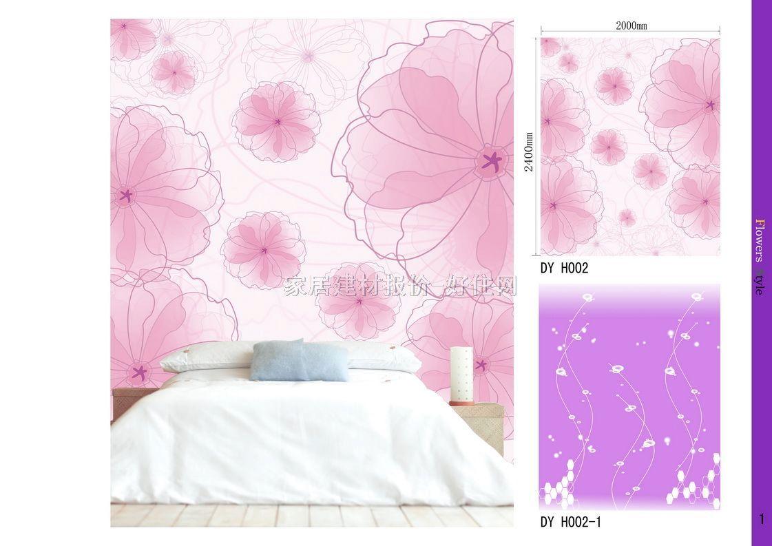 粉紅色房子的壁紙圖片大全