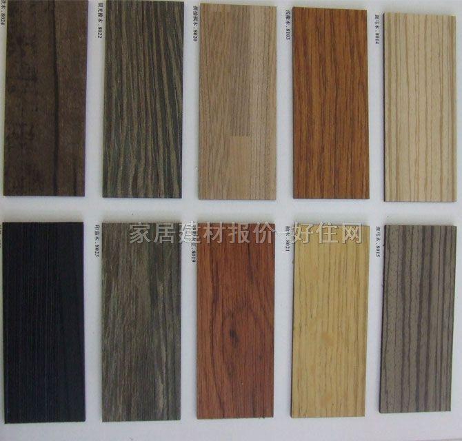 料地板_生态木板
