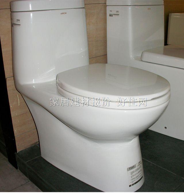 箭牌 连体马桶坐厕 ab195横排墙排坐便器