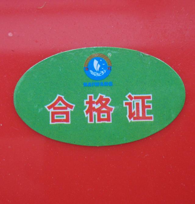 海旺防水涂料 水泥基(js)聚合物防水涂料 20kg