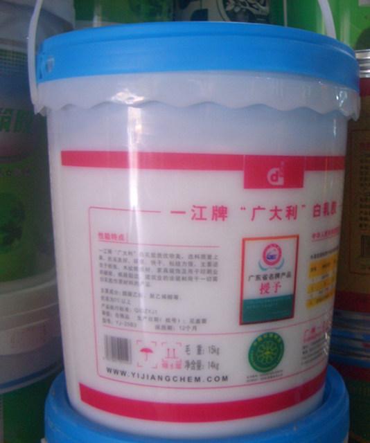 ¥90 批发价 :¥88 单位 :桶 起批数量 :30桶起  品牌名称 :一江