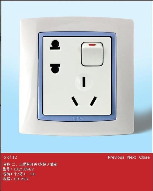 【联塑带开关插座面板
