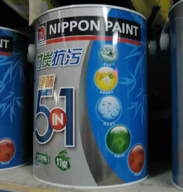 立邦内墙乳胶漆 竹炭抗污净味五合一 5L
