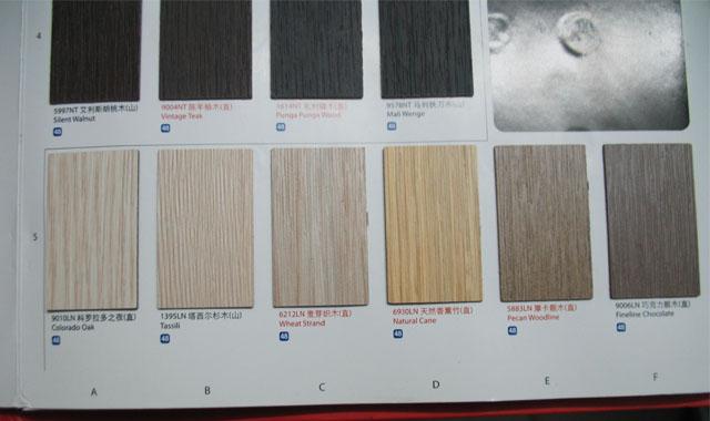 木纹系列纤直纹-1395ln塔西尔杉木