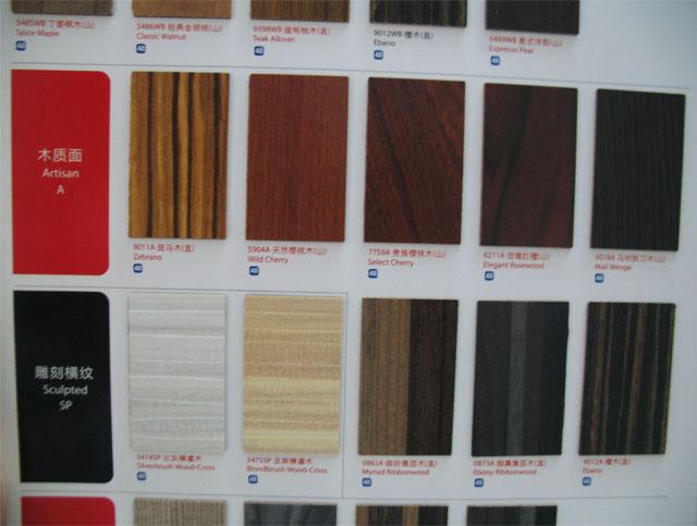 采购指南: 一、产品种类: 1、平面彩色雅面和光面系列:朴素光洁,耐污耐磨,适宜于餐厅、吧台的饰面、贴面。   2、木纹雅面和光面系列:华贵大方,经久耐用,适用于家具、家电饰面及活动式吊顶。   3、皮革颜色雅面和光面系列:易于清洗,适用于装饰厨具、壁板、栏杆扶手等。   4、石材颜色雅面和光面系列:不易磨损,适用于室内墙面、厅堂的柜台、墙裙等。   5、细格几何图案雅面和光面系列:适用于镶贴窗台板、踢脚板的表面,以及防火门扇、壁板、计算机工作台等贴面。 二、产品特性: 1、保温隔热(0.