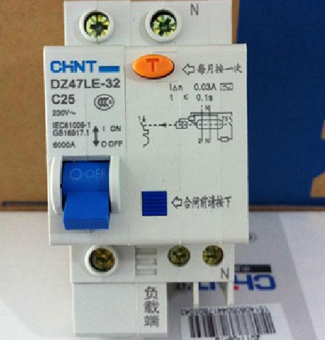 正泰断路器空气开关 dz47le-32 c型 1p+n 25a 剩余电流动作断路器