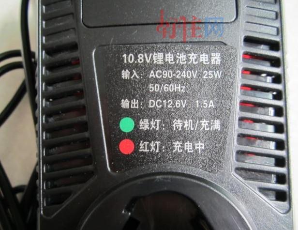 【卡顿手电钻充电器_10.8v锂电池充电器