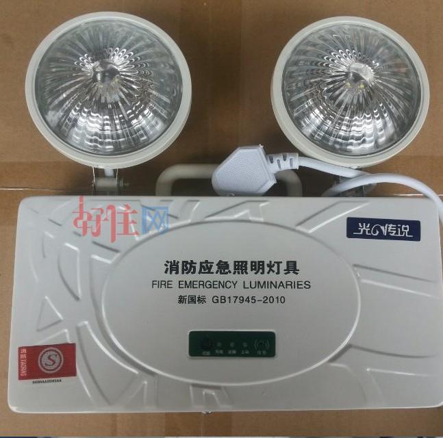光源:贴片LED 电池类别:镍镉A004 规格:260*240*43mm 一、主要技术指标: 1、额定电压:AC220V±10% 2、额定工作频率:50HZ 3、主电功耗:<1W; 4、应急光源:8MM高亮白发光管*4二级LED 5、应急转换时间:<0.25S 6、应急光效:≥50LM; 7、充电时间<24小时; 8、应急时间:≥90分钟; 9、使用环境温度0~55 10、使用环境空气相对湿度:<95% 11、电池型号及规格:3.