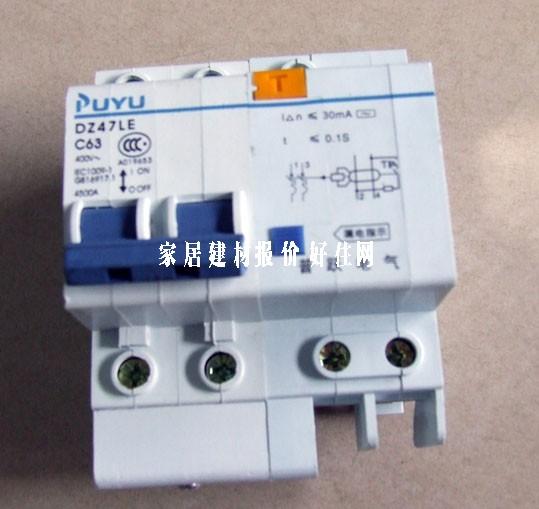 普跃断路器空气开关 dz47le c63 2p 63a 漏电断路器