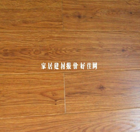 富丽地板 fully 实木复合地板