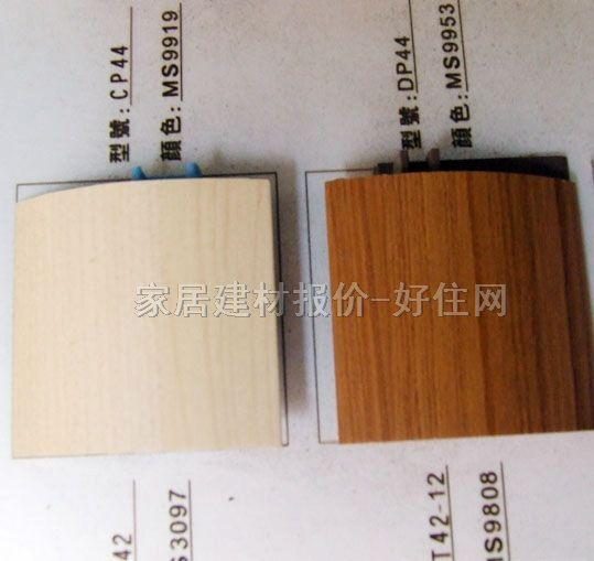 摩尔斯木地板收口贴边条复合木cp44 2700mm×90mm×厚