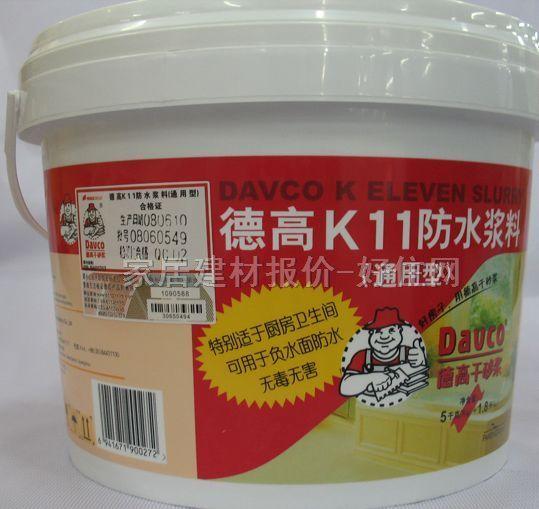 【德高 厨卫专用防水 通用型K11】_价格报价_实拍图片_参数_热卖-好图片