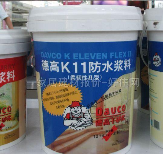 【德高防水涂料_德高K11防水浆料柔韧性II型_8.16L_柔韧型_12kg+8.图片