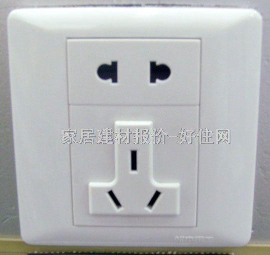松本强电插座面板 c810usw二三极白色