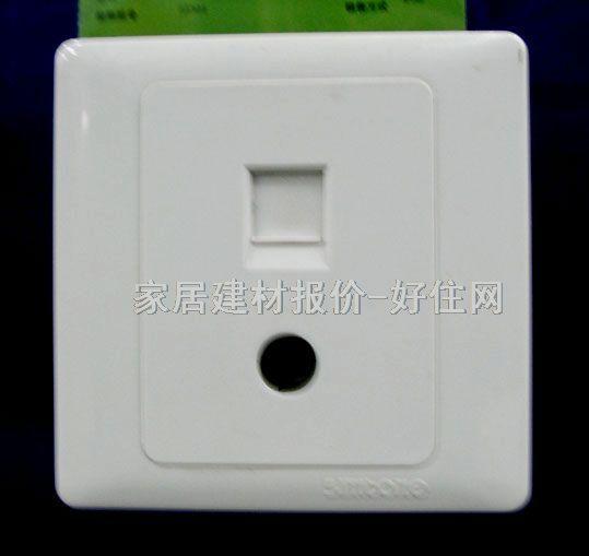 西蒙; 西蒙 信息插座面板 55301总共1位 电话 电视插座; 电话加电视