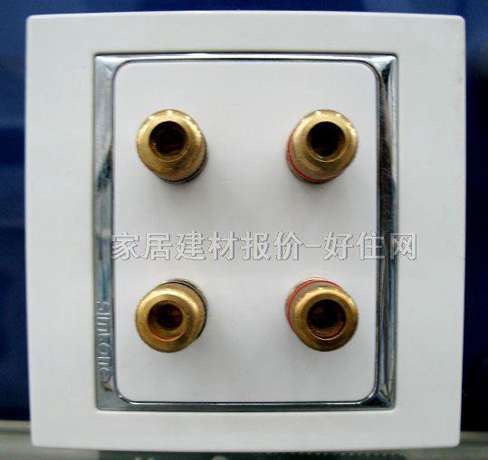 西蒙音响插座 jisx18 4接线柱