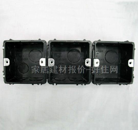 西蒙底盒(接线盒) pvc