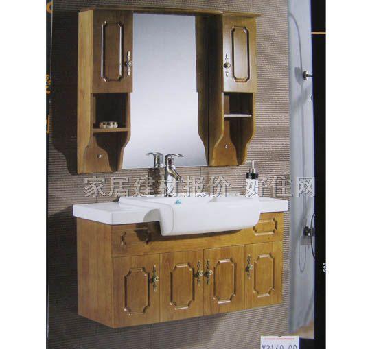 水木皇朝柜盆镜组合 实木 s-8001a 常用规格
