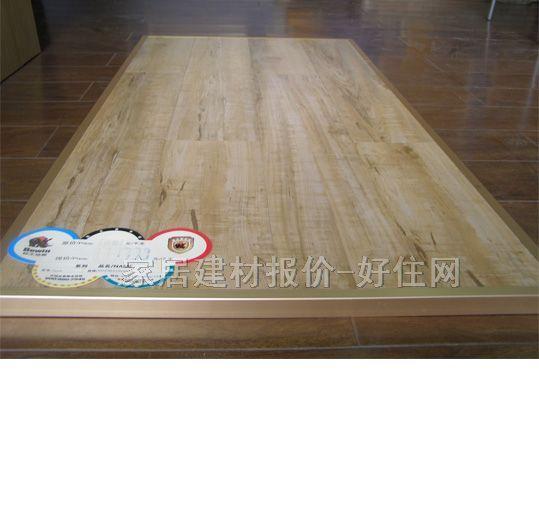 标王 多层实木复合地板 法国古柏B862 木地板及地板辅料,复合实木地图片
