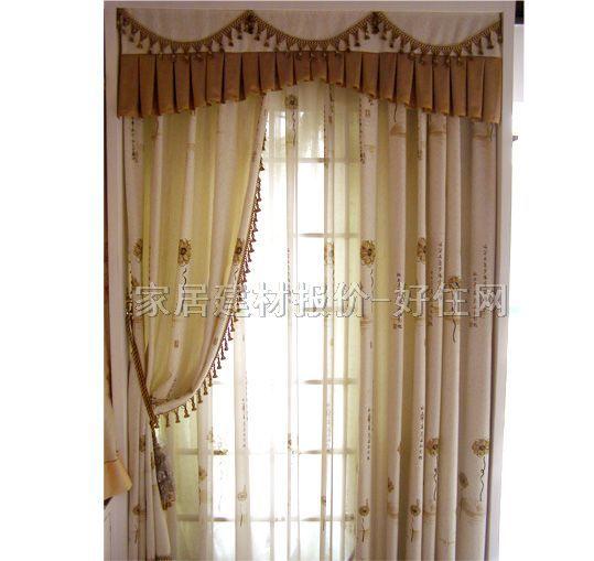 窗帘定制: 1、窗帘默认对开加工,如有特殊要求,请联系客服。 2、如买布料自己DIY,窗帘布料是一片没有任何加工过的布。 3、窗帘标价均不含窗纱、罗马杆、墙 钩、绑球和同布料手工绑带的价格的。 3、窗帘的定制周期一般为3-6天,如遇忙延后3-4天。 尺寸测量: 1、窗帘的宽度测量:轨道或者窗帘杆长度与窗帘宽度的黄金比例为:1:2 。