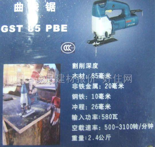 博世 曲线锯 hmj 01 实拍图片 电动工具及配件,电动切割工具