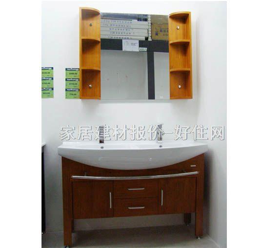 好太太柜盆镜组合 实木 w-06301 常用规格