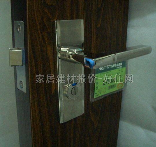 【瑞高木门锁_4802w_45mm-55mm