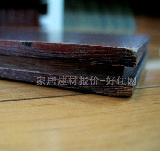 绿家实木地板 格氏木 610mm×125mm×厚18mm
