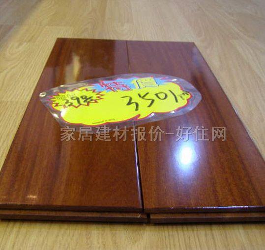 柯菲实木地板 南美红檀香 460mm×125mm×厚18mm