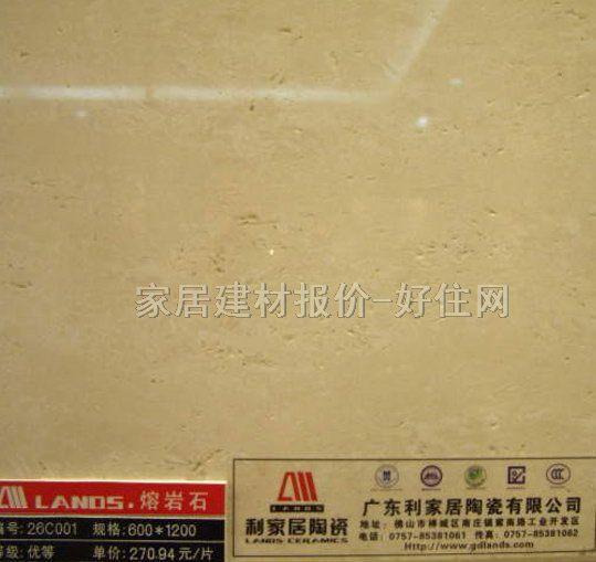 松木板材质贴图