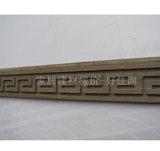 实木型材 实木线条