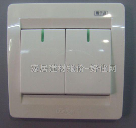 朗能大跷板开关面板 nb5.0电工系列 2位单控 白色 带荧光指示