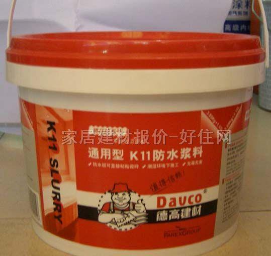 德高 防水浆料 通用型K11 涂料,防水涂料图片