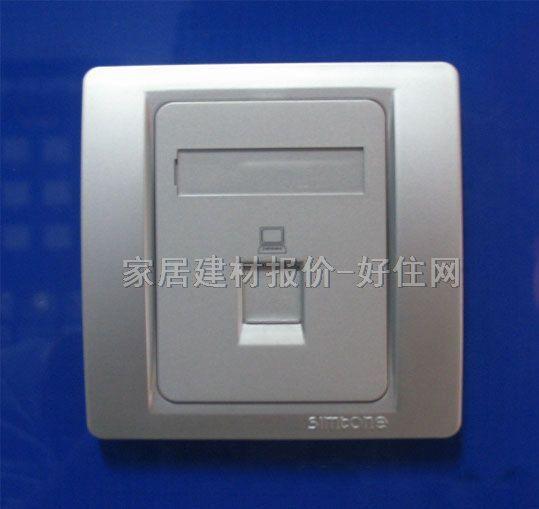 【西蒙信息插座面板_53银系列c55218a